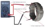 Как прозвонить статор генератора – Проверка обмотки ротора (возбуждения) и обмотки статора генератора