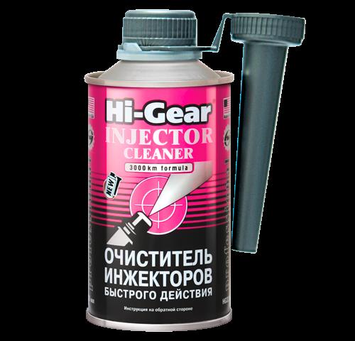 Очиститель топливной системы hi gear – Очиститель инжектора Hi-Gear: назначение,действие,инструкция к применению